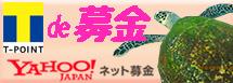 bn-yahoobokin2014